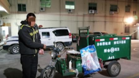 """男子偷垃圾车骑回四川老家,""""末路狂奔""""2小时后骑到了门口"""