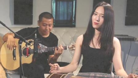 【郝浩涵梦工厂】东情西韵 古筝版消愁(古筝:杜灿)