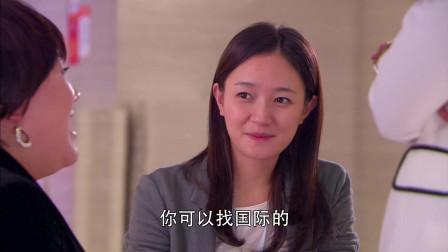 遇见王沥川:谢小秋到新公司上班,谁料老板很记仇,谁让曾经的罪过他