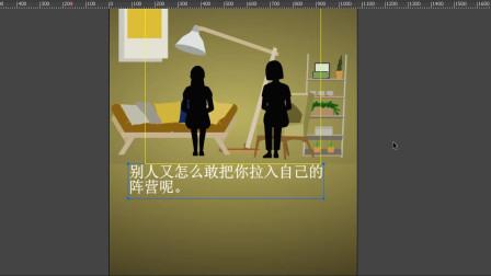 抖音影子视频制作软件案例演示