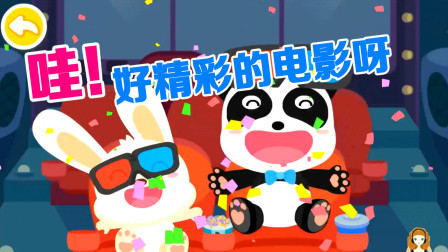 宝宝巴士游戏丹丽姐姐解说 在宝宝巴士电影院和兔依依看电影,好开心