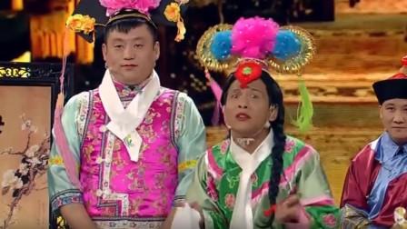【盘点】宋小宝的综艺爆笑名场面,皇上就独宠我一人