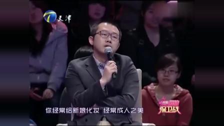 爱情保卫战:女友当众与嘉宾对骂,涂磊当场发飙直接骂哭,真是太解气了!