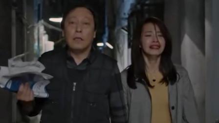 【淮秀帮】高考悲喜剧(七):苏大强督促明玉高考