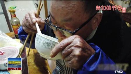 我们的节日:老南京的冬至习俗:老母鸡汤+青菜豆腐!