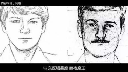 谋杀案恶魔藏匿40年后落网,在线DNA数据库立功,轰动全世界