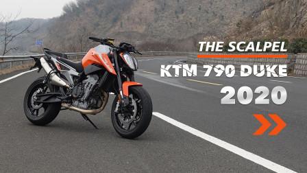 呆子测评|巡山大王,KTM790DUKE骑士网摩托车评测