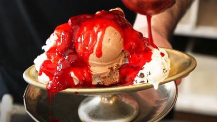 纽约开了94年的冰淇淋店:一大勺果汁直接往冰淇淋上倒,馋死我了