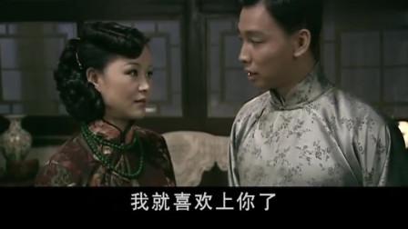 龙须沟:夫人竟对唱戏的表白,还好假太太找上门,成功救出唱戏的!