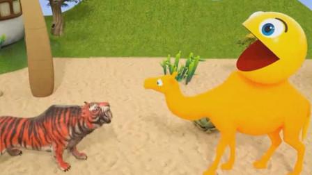 有了骆驼撑腰的吃豆人是要叫嚣老虎的节奏吗?吃豆人游戏