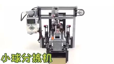 武汉卡巴Kabba机器人培训机构之小球分拣机的机器人编程作品