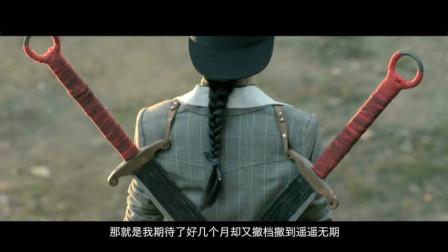 什么叫今年最好的武侠片?假装看过徐皓峰被撤档的《刀背藏身》