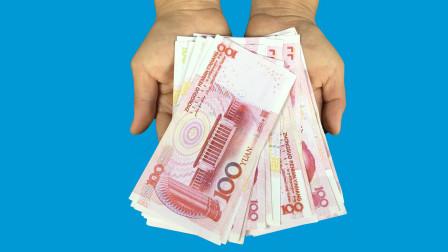 魔术揭秘:空手消失钞票,手比眼快?学会去骗朋友玩