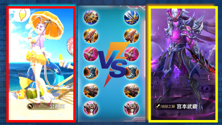 峡谷单挑赛:铠vs东皇,东皇:在我面前一刀流就是笑话!