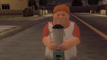 冰淇淋怪人 小伙伴冰淇淋吃多了变成了一个小胖子