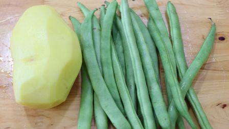 一个土豆加一把四季豆,川菜师傅教你特好吃做法,又简单又下饭