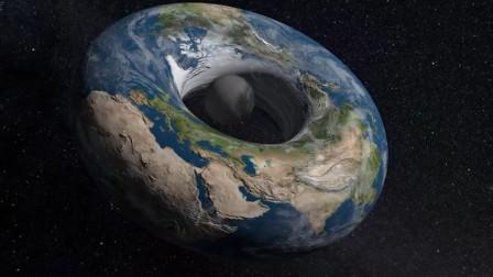 如果地球变成甜甜圈形状,2小时就能过一天,上班族会更轻松吗?