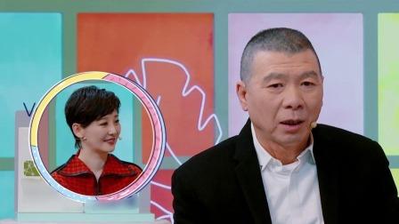 女儿当导演记录冯小刚片场发脾气,冯小刚表示很无奈