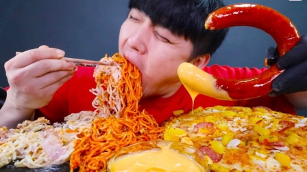 【UDT】 多米诺比萨+培根意面香肠