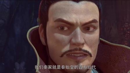 星辰变秦羽是秦始皇后代, 秦家父子想要推翻楚国