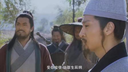 水浒传:入云龙交手阮氏三雄