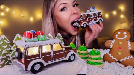 """小姐姐吃圣诞节创意甜点,姜饼做的汽车和圣诞树,一口吃掉一辆""""奔驰"""""""