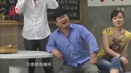 刘能不愧是赵本山的首席弟子,这段小品让观众笑得合不拢嘴,真有才