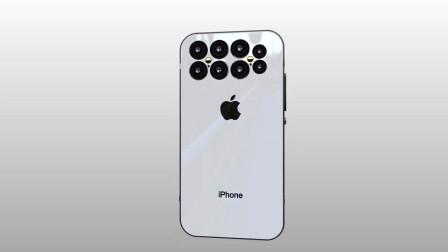 后置八摄配悬浮屏幕,歪国网友设计的这款iPhone 12我爱了