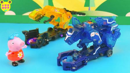 爆裂飞车绝地雄狮拆箱试玩!小猪佩奇圣诞节玩变形玩具
