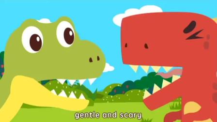 亲宝恐龙世界乐园儿歌:恐龙的传说 小朋友们知道恐龙有什么传说吗