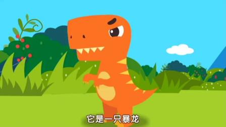 亲宝恐龙世界乐园儿歌:侏罗纪公园 小朋友们见过侏罗纪公园长什么样子吗