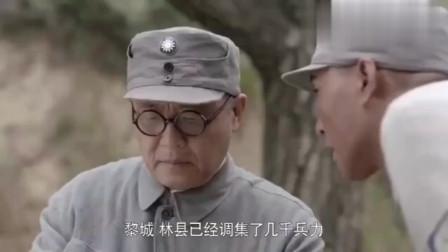 太行山上:刘伯承被鬼子包围!半路遇放羊大爷!带他跳出包围圈