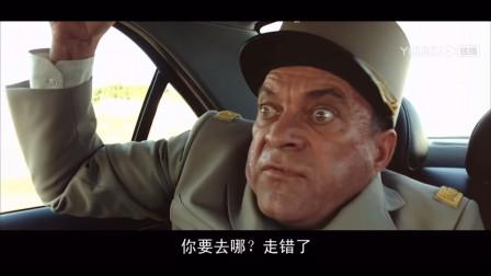 的士速递2-久经沙场的做他的出租车都吓得满头大汗!
