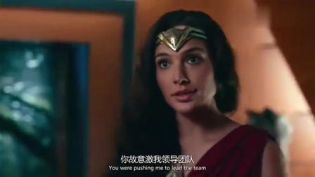 正义联盟:蝙蝠侠受伤了,神奇女侠看在眼里,赶紧过来帮忙!