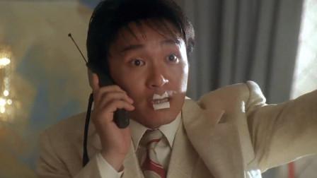 赌侠2:好不容易打通的穿越时空电话,竟被挂了,真是太坑!