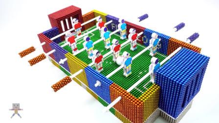DIY手工,如何用磁力巴克球制作好玩的桌上足球游戏?动手动脑