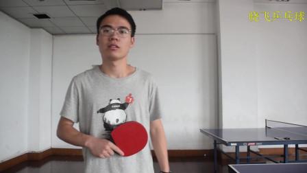 乒乓球接球的方法,新手可以看下