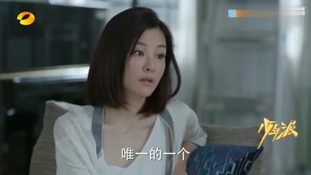 少年派:林妙妙和小琪反目成仇,钱三一宠溺的看着她,这就是爱啊