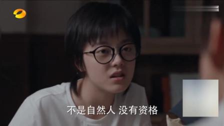 少年派:王胜男说二宝可以给林妙妙当帮手,林妙妙:商量给你们拔氧气管吗
