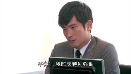 遇见王沥川:谢小秋睡懒觉,不参加酒店例会,竟然不责怪她
