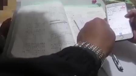 有才的网友:小学生写作业崩溃现场,这太难了!
