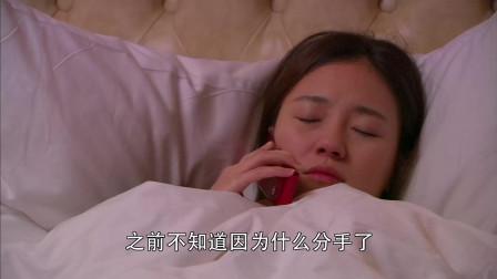 遇见王沥川:谢小秋以为沥川有女友,跟闺蜜吐槽,还对沥川恋恋不忘
