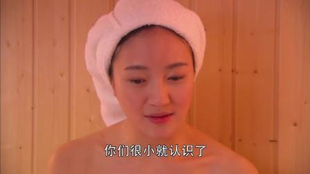 遇见王沥川:谢小秋与女孩聊天,听她讲与沥川的事情,听了心不痛吗