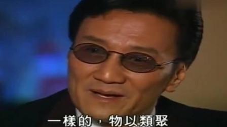 千王之王重出江湖:车夫讲出当年赌神和赌侠决裂的实情,是因为千门幻术