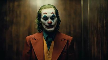 超燃混剪小丑,介绍我出场时,能不能叫我小丑!