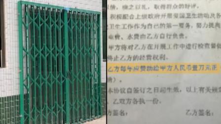 拒交万元赞助费,村医入驻新建卫生站被拒