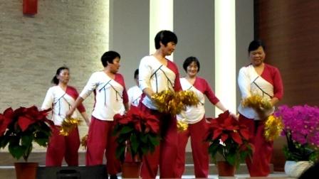 普天同庆(石濑教会舞蹈)