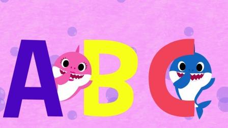 碰碰狐儿歌之鲨鱼宝宝人气系列中英双语特辑 Shark ABC