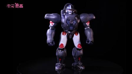 《超能勇士》自制模型变身定格动画!黑猩猩队长MP-32