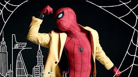 蜘蛛侠模仿布鲁诺火星人,还挺有趣!